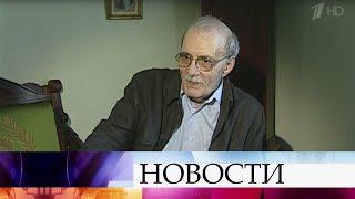 Кинорежиссер Георгий Данелия скончался в Москве на 89 году жизни.