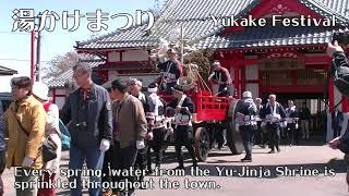 春の弥彦浪漫 PR動画 thumbnail