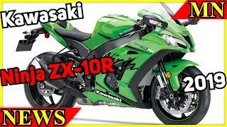 2019 - Kawasaki Ninja ZX-10R vorgestellt | Daten | Leistung | Modelle ZX-10RR | Motorrad Nachrichten