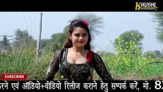Download lagu चसक लग ल ग ई क new best song bhola gurjarbrajrajthakur MP3