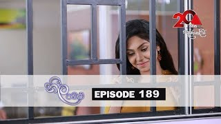 Neela Pabalu | Episode 189 | 30th January 2019 | Sirasa TV Thumbnail