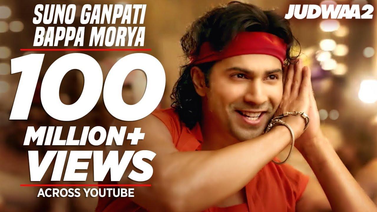 Suno Ganpati Bappa Morya Full Song | Judwaa 2 | Varun Dhawan | Jacqueline | Taapsee | Sajid-Wajid #1