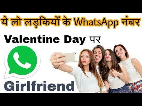 dating sites with whatsapp numbers