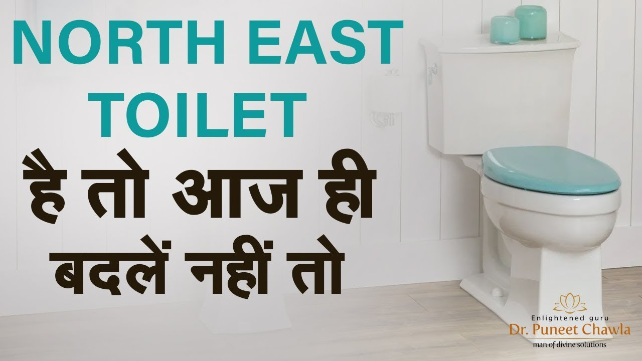 What are the Vastu Solution of North East Toilet? Vastu Defects ...