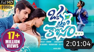 Love Action Dhamaka (Oka Laila Kosam) (2020) New Rleased South Hindi Dubbed Full Movie | Pooja Hegde