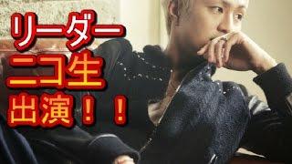 【必見】AAA、浦田直也登場のシングル「涙のない世界」リリース記念ニコ...
