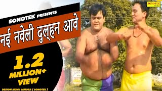 Byah Ho Ja Mhara || ब्याह हो जा म्हारा || Haryanvi Movies Songs Dhakad Chhora