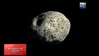 nASA: в феврале к Земле приблизится потенциально опасный астероид