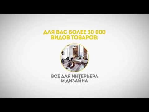 Скидки в интернет магазине  Liketo Ru  г  Москва  Товары для дома