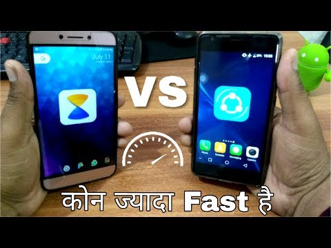 Xender Vs Share it 🔥 Speed test. Which One is best for you