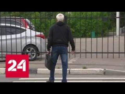 Переход в никуда по-московски - Россия 24