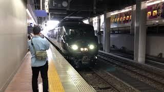 1周年記念動画787系特急36ぷらす3