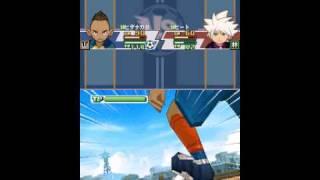 Inazuma Eleven 3 Brave Shot (Game Ver.)