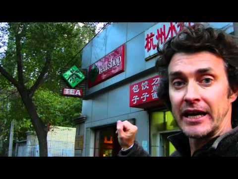 Beijing Tea Shop