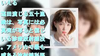 窪田正孝、月9初主演が決定!掟破りの天才放射線技師役に 拡大写真 (c)...
