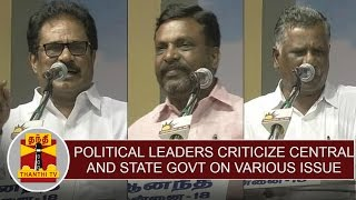 Political leaders criticize Central & State Government on various issues | Thanthi TV