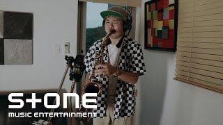 Jay Kim (제이킴) - Happy Together MV