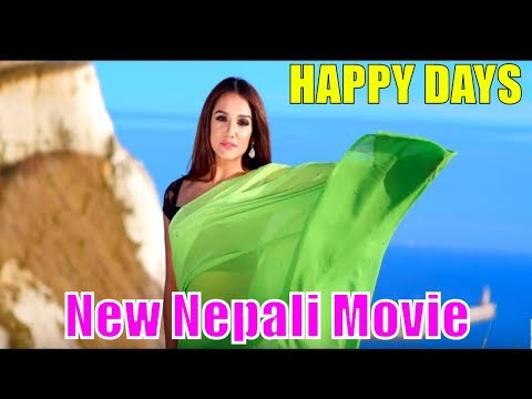 HAPPY DAYS   New Nepali Movie Song Release Program   Dayahang Rai / Priyanka Karki / Sanjay Gupta