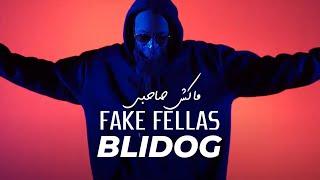 Blidog - Fake Fellas