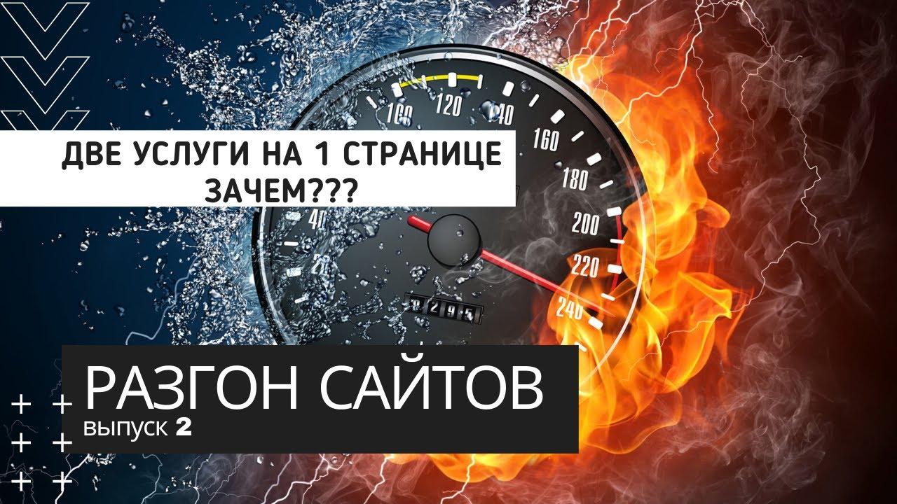 Seo услуги по продвижению сайта в дорвеи на сайт ставок Улица Чехова (поселок Минвнешторга)