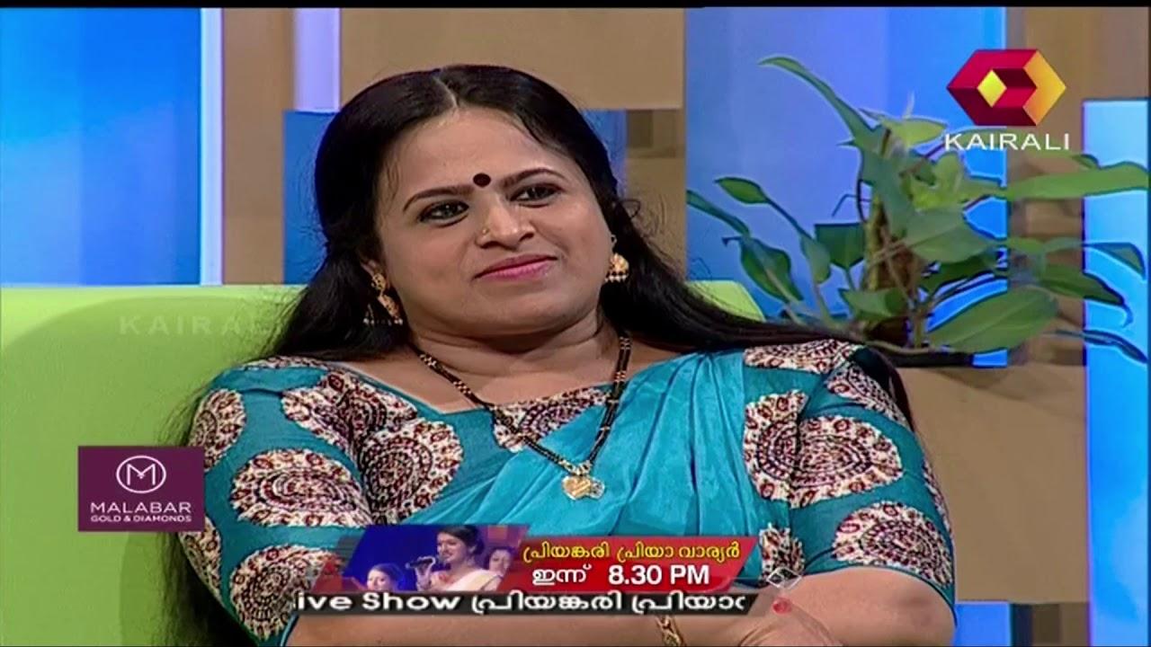 Pacha Malayalam   പച്ച മലയാളം   17th February 2018   Full Episode