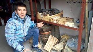 видео Вакуумная сушка древесины в сушильных камерах: технология, особенности и способы