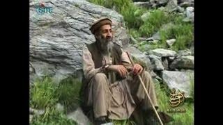 """Ben Laden: """"un fardeau pour le Pakistan"""""""