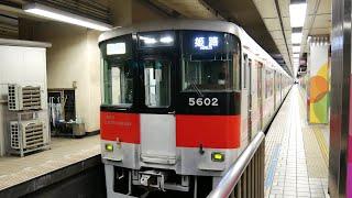 山陽電車5700系直通特急・山陽姫路行 阪神大阪梅田駅 2020/5/7(4K UHD)