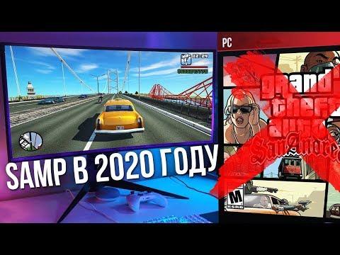 SAMP - НОВАЯ ВЕРСИЯ SAMP 0.3.9! ЧТО БУДЕТ В 2020 ГОДУ?