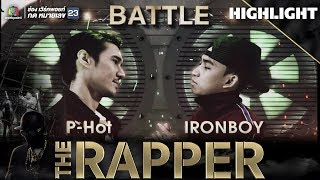P-Hot vs IRONBOY | THE RAPPER