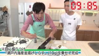 """バース 近藤の1分レシピチャレンジ""""こんぶのたまご炒め..."""