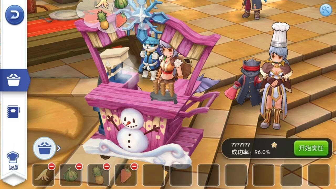 Ragnarok mobile how to cook youtube ragnarok mobile how to cook forumfinder Images