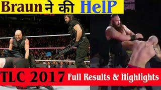 WWE TLC 2017 Full Match Highlights HD & Results || wwe hindi KHaBaR ||
