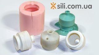 Изготовление составной силиконовой формы для литья тонкостенной сложной детали.(Изготовление составной силиконовой формы для литья тонкостенной сложной детали. Силиконовая форма, литье..., 2016-02-28T17:18:32.000Z)