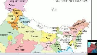 भारत का भूगोल 1- भारत का सामान्य परिचय मैप के साथ और अक्षांश और देशांतर रेखा