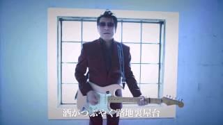 レーモンド松屋 - 望郷屋台酒
