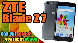 #ZTE Blade Z7 - #Распаковка и краткий обзор  Как бы самый честный обзор