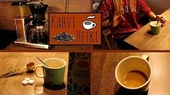 Kahvi hetki