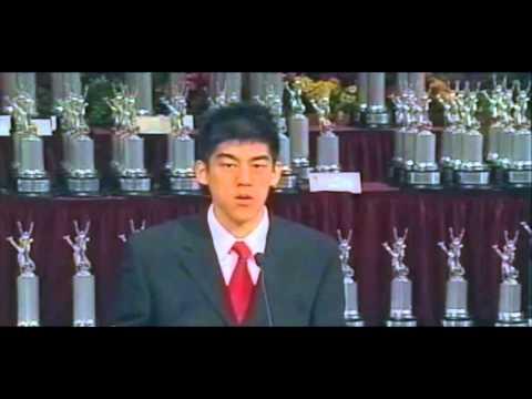 2004 Lincoln-Douglas Debate National Finals