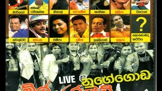 All Right - Live At Nugegoda 2014 - Full Show - WWW.AMALTV.COM