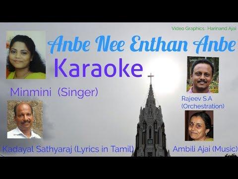 KARAOKE - ANBE NEE ENTHAN ANBE - by Minmini  (Tamil Christian Devotional)
