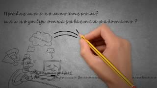 видео Ремонт ноутбуков в Балашихе