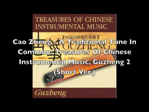 Cao Zheng - A Traditional Tune In Common: Treasures Of Chinese Instrumental Music, Guzheng 2 (Short)