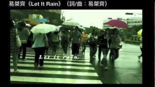 《2012娱协奖》十大原创歌曲奖(本地组)入围名单 (B)