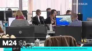 Смотреть видео Эксперты определили города с самой большой зарплатой - Москва 24 онлайн