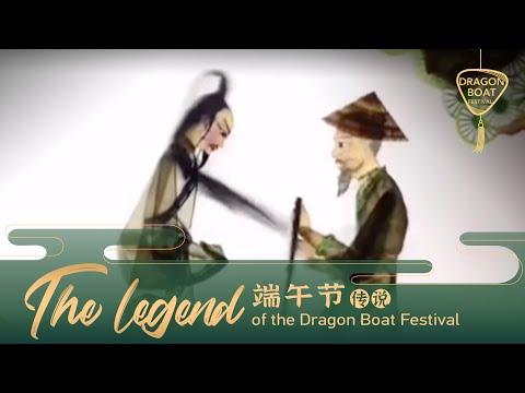 Do you know the origin of Dragon Boat Festival?