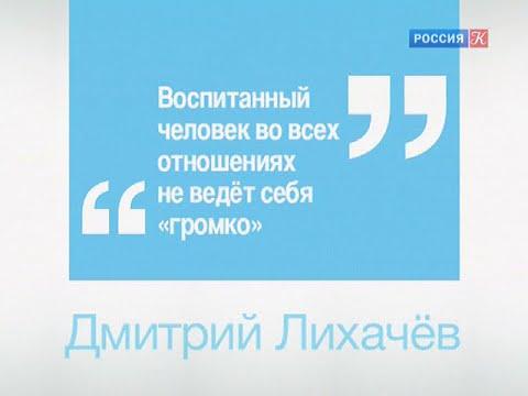 Проект Приказа Министерства труда и социальной защиты РФ