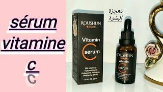 Roushun Sérum vitamine c /.تجربتي و فوائده للبشرة.  تصبغات.. تبييض.. تجاعيد ..ترطيب..