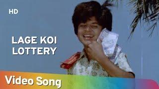Lage Koi Lottery HD Rivaaj 1972 Mehmood Jr Mohd Rafi Songs Shankar Jaikishan Hits