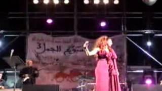 نوال الزغبي - (Nawal Al Zoghbi - Albi s2alou (Maroc 2009